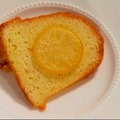 レモン・バンドケーキ/Lemon Bundt Cake(丸型のケーキ)