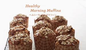 oatsmuffin1.png