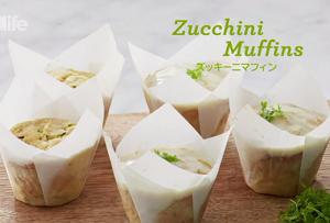 zucchinimuffin1.png